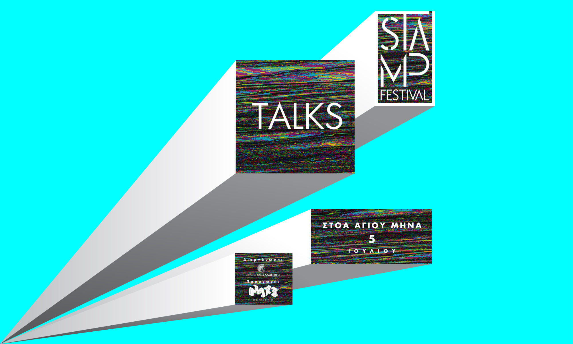 stamp2017_TALKS
